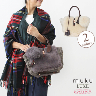 MUKU(ムク) LUXE BY MONTEROSA ムートン+ニット ハンドバッグ(752)