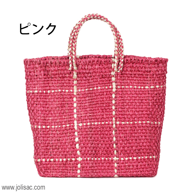 MARCHER マルシェ アバカ トート 型 かごバッグ バッグ ストライプ 格子 PINK ピンク 正面