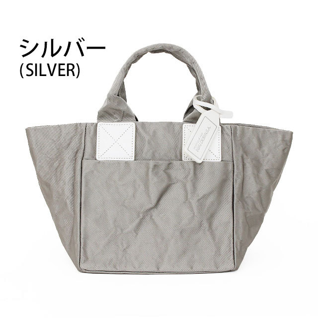 BEAU DESSIN S.A. ボーデッサン アルミ ボンディング ミニトート 2065 SILVER シルバー 正面