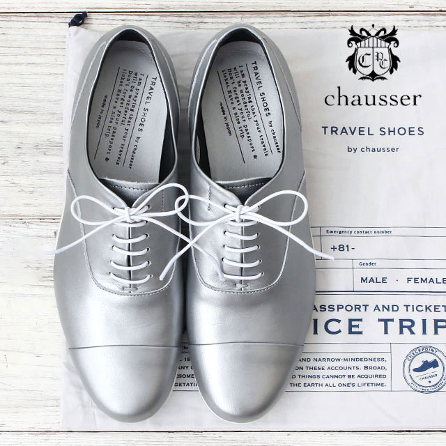 TRAVEL SHOES BY CHAUSSER ショセ 001 ストレートチップ シューズ SILVER シルバー