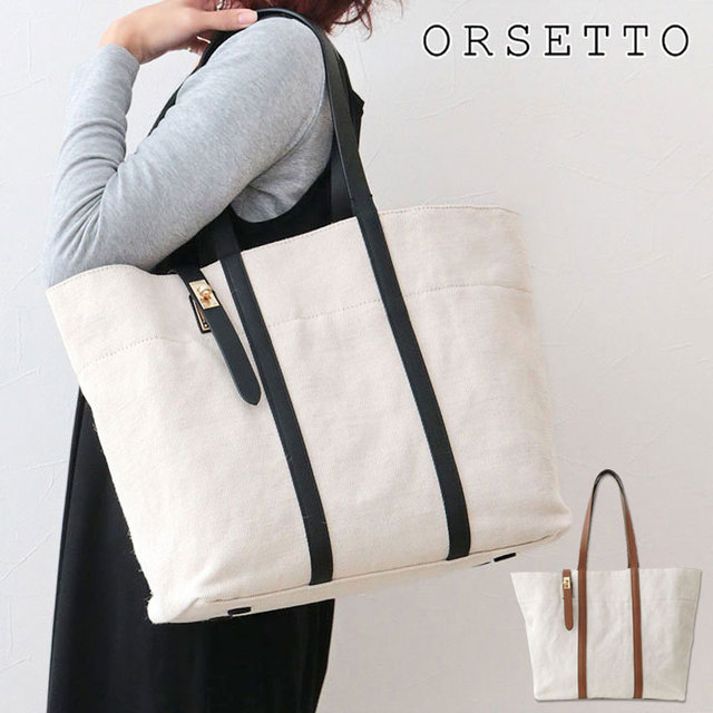 orsetto オルセット キャンバス トート 春夏 新作